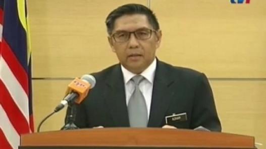"""Малайзын Засгийн газар """"MH370""""-ыг"""