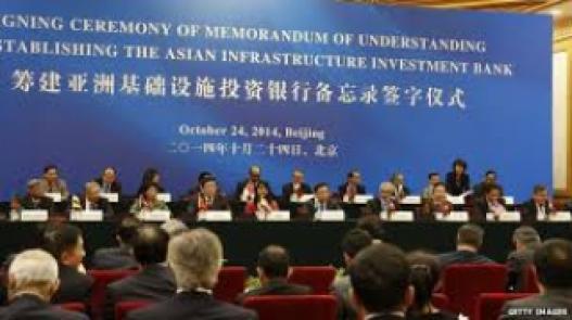 Швейцарь Хятадын санаачилсан банканд нэгдэхээр шийджээ
