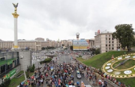 Украинчууд Засгийн газраа эсэргүүцэн жагсчээ