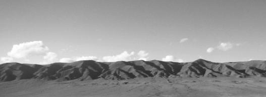 Уул усны диваажин Увсын цэнхэр хязгаар
