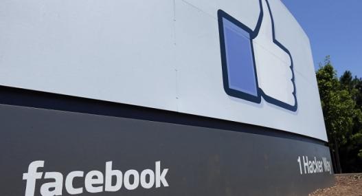 """""""Фэйсбүүк""""-ийн цэвэр ашиг 2 тэрбумаас давжээ"""