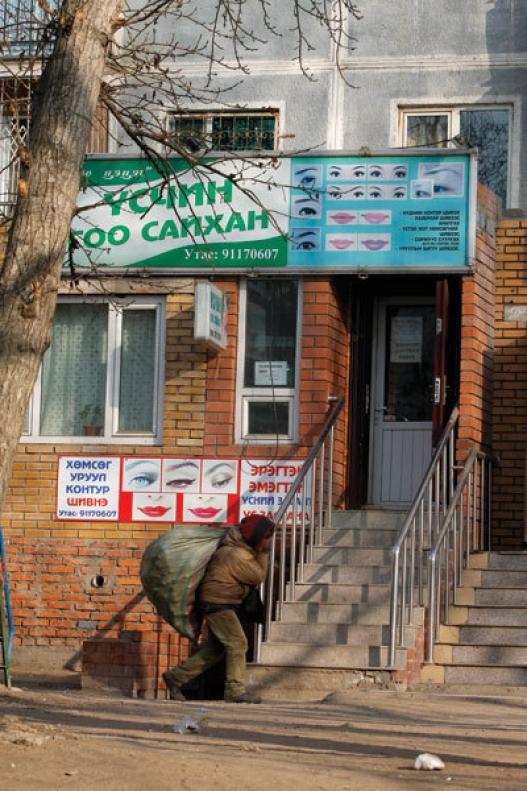 Монгол төрийн хараа хүүхэд хамгааллаас холдох учиргүй
