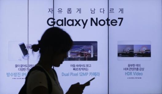 """""""Note 7""""-гийн улмаас """"Samsung""""-ийн хувьцааны ханш унаж байна"""