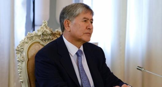Киргизийн засгийн газар огцорлоо