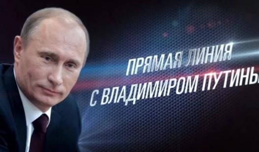 В.Путин:Бидний эсрэг хориг тавьсан улсууд биднээс хоёр дахин их хохирол амссан