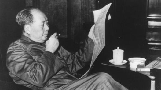 Мао Зэдуны гар бичмэл 910 мянган долларын үнэд хүрчээ