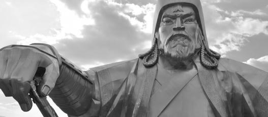 Монгол үндэстэн, угсаатны үзэл бодлын уламжлал, шинэчлэлийн зарим асуудал
