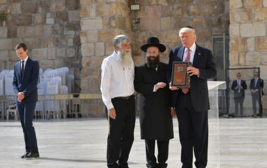 Д.Трампын тарьсан ээлжит дуулиан-Иерусалим