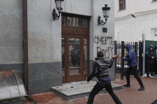 Үндсэрхэг үзэлтнүүд Оросын байгууллагуудыг Украйнаас зайлахыг шаардав