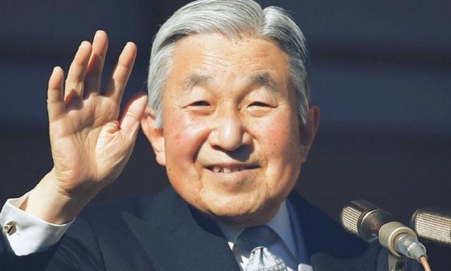 Японы эзэн хаан ажлаа хүлээлгэж өгнө