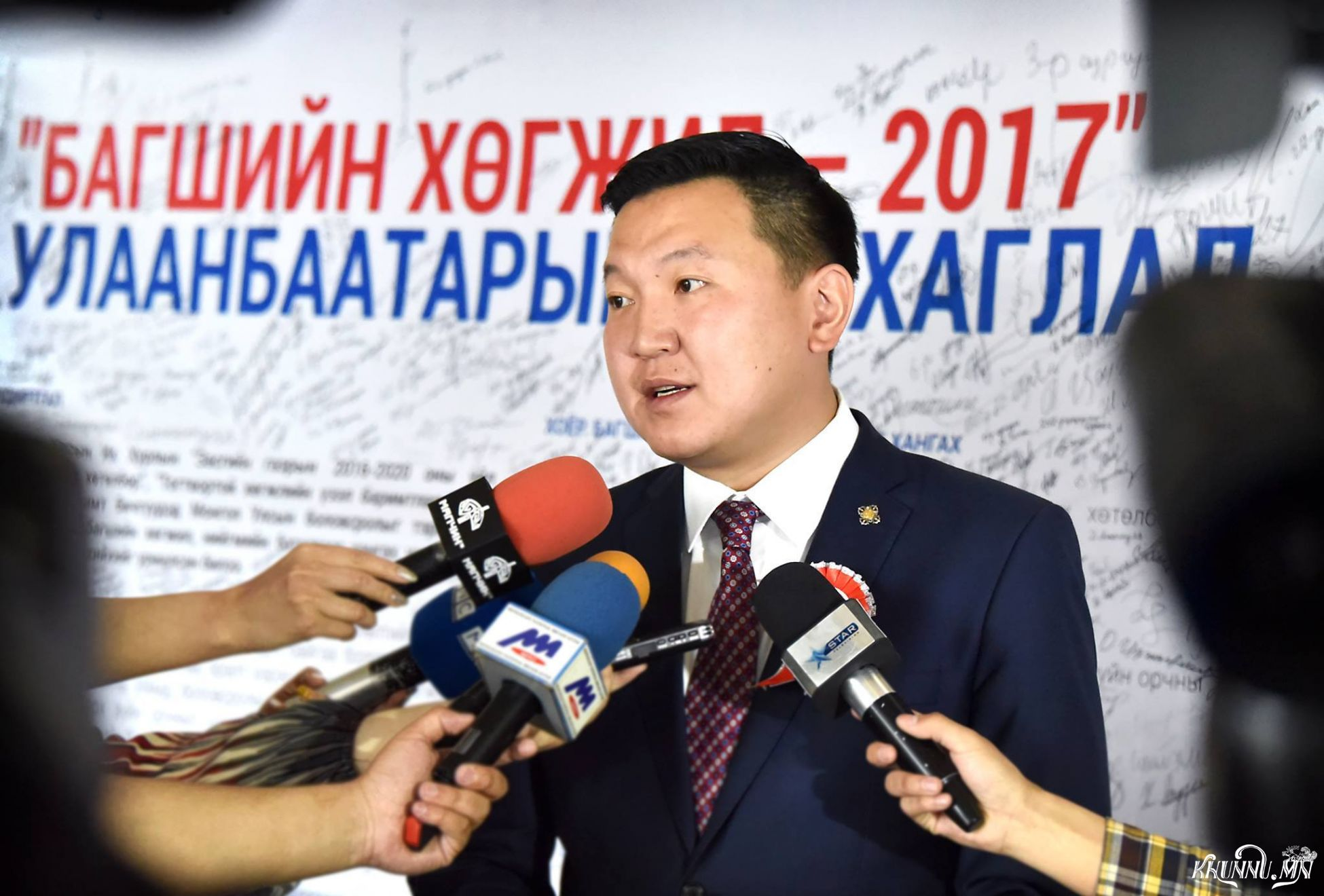 УИХ-ын гишүүн Н.Учрал: Багшийн хөгжлийн асуудал бол Монголын хөгжлийн асуудал