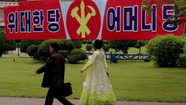 Ким Чен Ун: Бид агуу ард түмэн