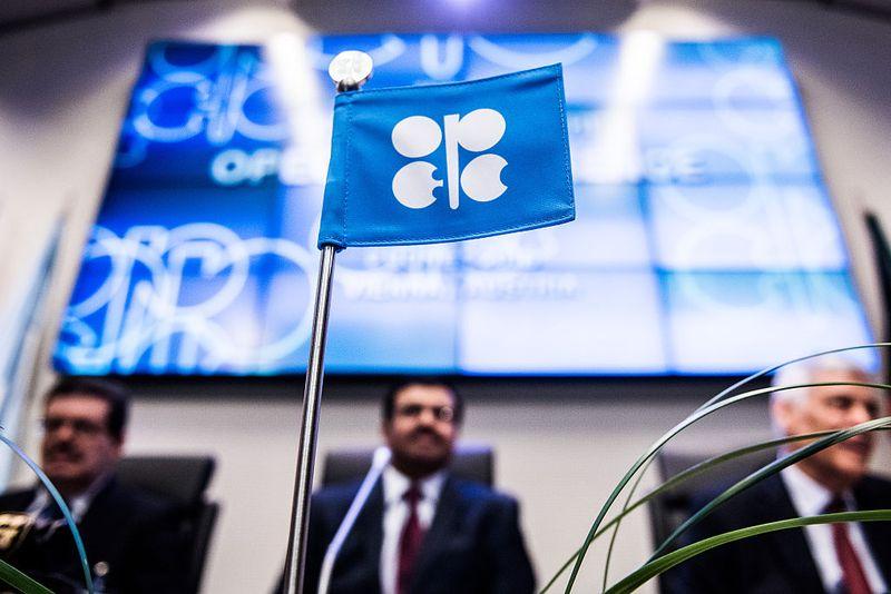 """""""ОПЕК""""-ийн орнууд газрын тосны олборлолтыг бууруулах тухай хэлэлцэнэ"""