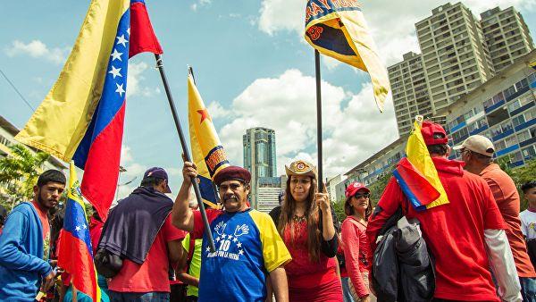 Венесуэлийн хэрэгт хөндлөнгөөс оролцохгүй байхыг шаардав