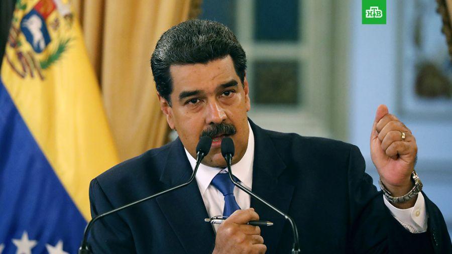 Мадуро сайд нартаа хандан огцрохыг уриалав