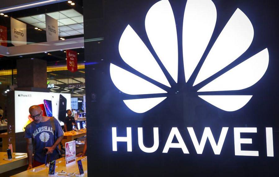 """АНУ-ын хоригийн улмаас """"Huawei""""-н орлого буурна"""