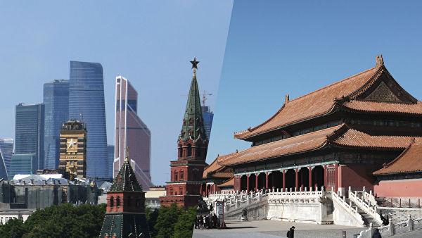 Хятад, Орос, Монгол аялал жуулчлалын салбарт хамтын ажиллагаагаа бэхжүүлнэ