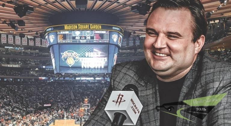 АНУ БНХАУ-ын маргаанд NBA хамрагдлаа