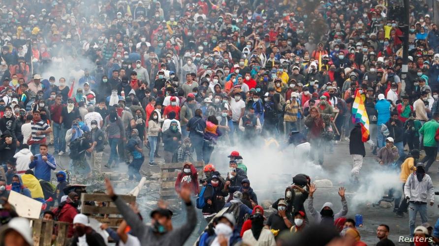Эквадорт онц байдал зарлажээ