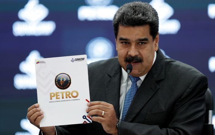 Мадуро 4.5 сая торх нефтийг криптовалютаар худалдах зарлиг гаргажээ
