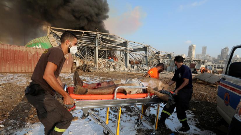Ливанд амиа алдсан хүмүүсийн тоо НЭМЭГДСЭЭР БАЙНА