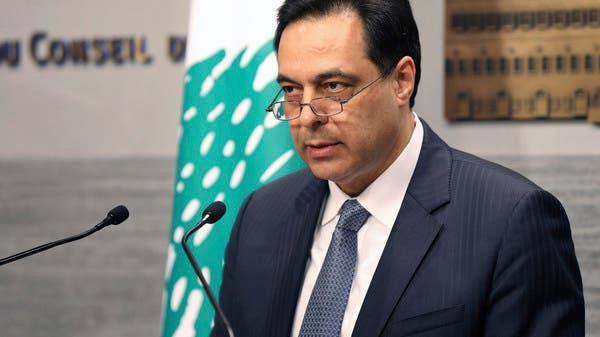 Ливаны засгийн газар огцорлоо