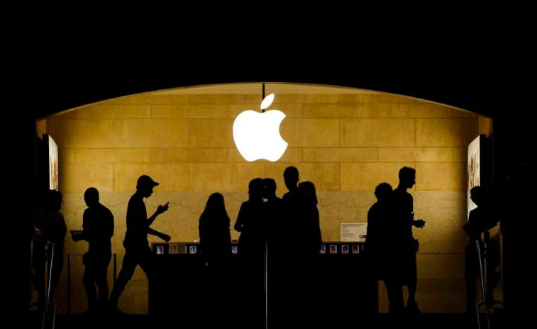 """""""Apple"""" шинэ бүтээгдэхүүнээ танилцуулна"""