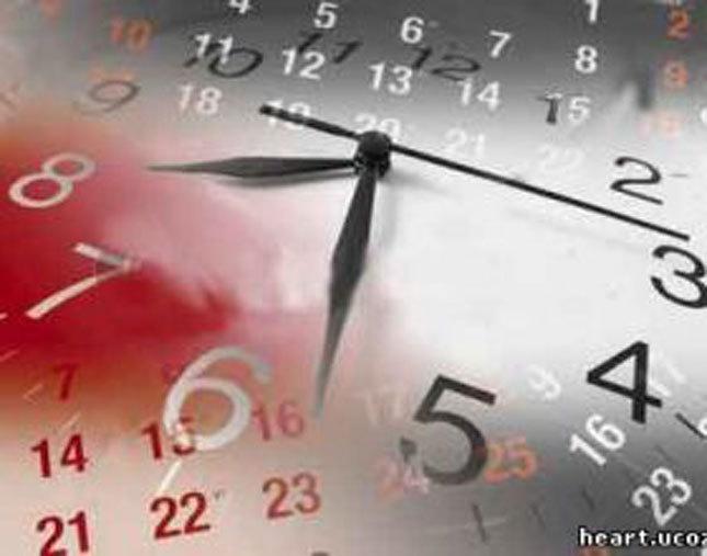 Өнөөдөр дэлхийн цагт секунд нэмнэ