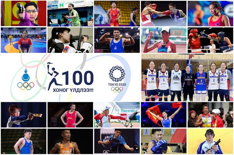 """Монголын баг """"Токио-2020"""" олимпын наадмын 21 эрх аваад байна"""
