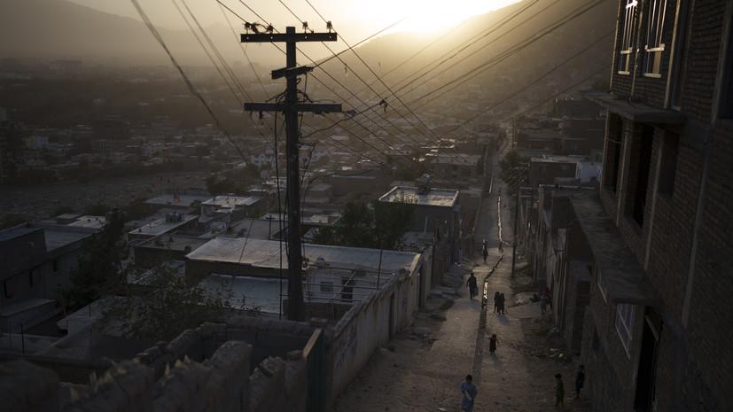 Афганистанд дэлбэрэлтийн үеэр ХҮҮХЭД амиа алджээ