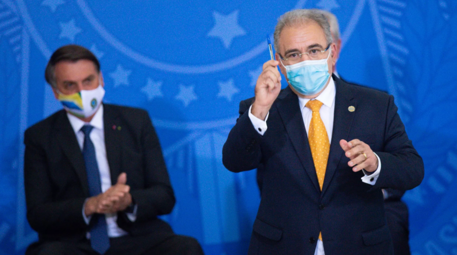 Бразилын Эрүүл мэндийн сайдын шинжилгээний хариу эерэг гарчээ