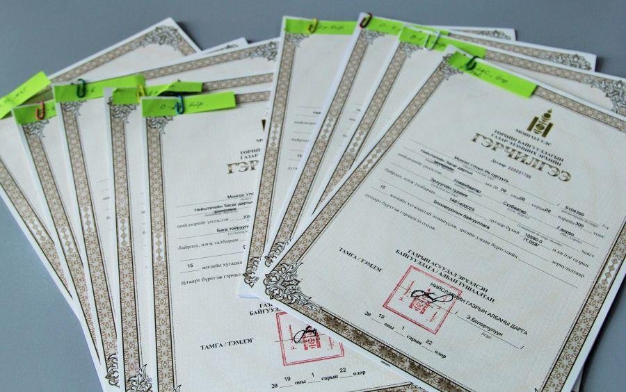 М.Буяндэлгэр: Газрын гэрчилгээг цахимаар хэвлэснээр 58.5 сая төгрөг хэмнэсэн