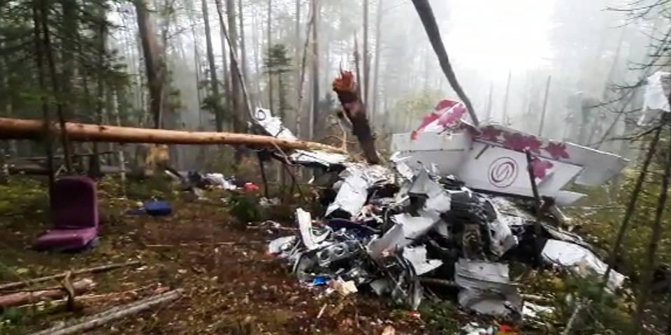 Эрхүүд онгоц осолдож, 4 хүн амиа алдлаа