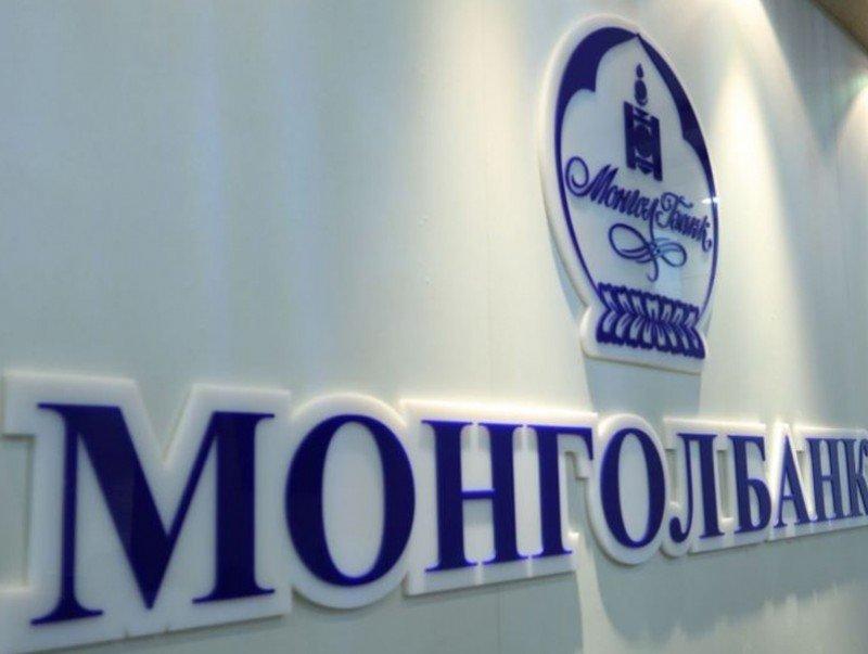 """Монголбанкны """"өөрсдийгөө өмгөөлсөн"""" мэдэгдэл"""