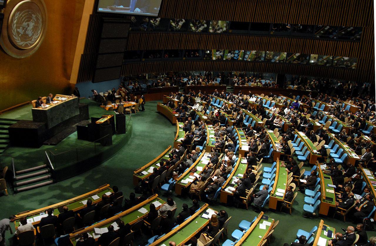 НҮБ-ын Ерөнхий Ассамблейн 76 дугаар чуулганы эргэн тойронд