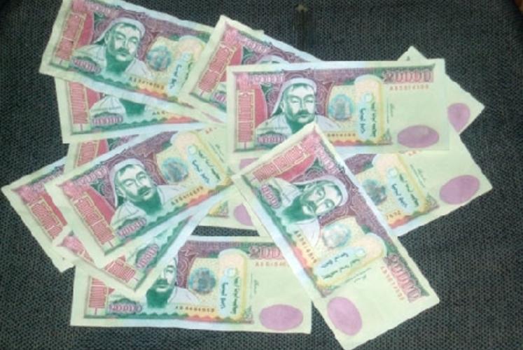 Мөнгө хэвлэхийг хориглоно