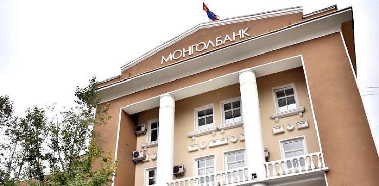 """Утасны төлбөрөө хугацаанд нь төлөөгүй иргэнийг Монгол банк """"найдваргүй зээлдэгч жагсаалт""""-д оруулж, дарамтлах нь хэр зохистой вэ"""