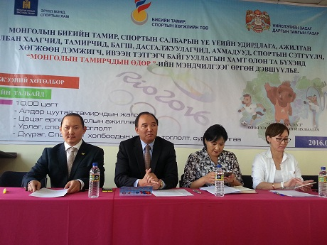 Д.Жаргалсайхан: Олимпд Монголын түүхэнд байгаагүй олон тамирчин оролцоно