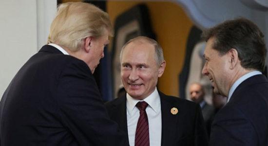 Путин, Трамп нар Хельсинкид уулзах дөрвөн шалтгааныг Финляндын сонин ийнхүү нэрлэв