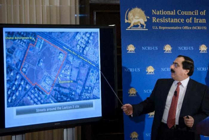 """Ираны цөмийн зэвсгийн """"нууц"""" үйлдвэр илчлэгджээ"""