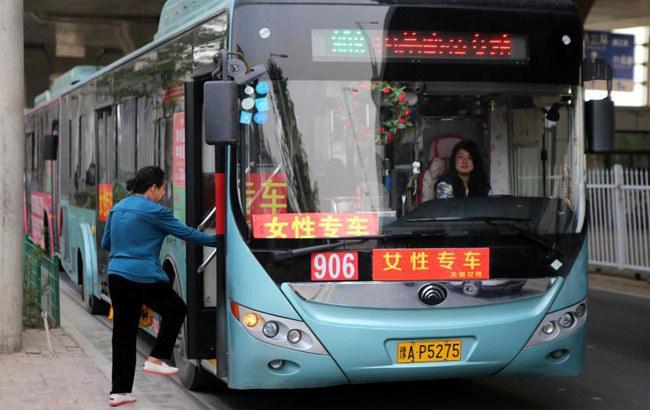 Эмэгтэйчүүдийн автобус
