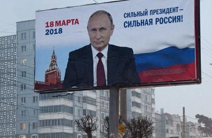 """В.Путинийг """"супер ялалт"""