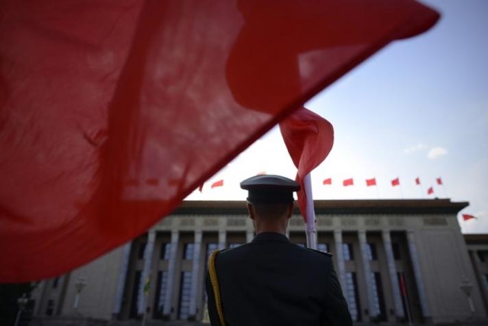Хятад улс тагнуулын талаарх мэдээ мэдээллийг авдаг тусгай цахим хуудастай болжээ