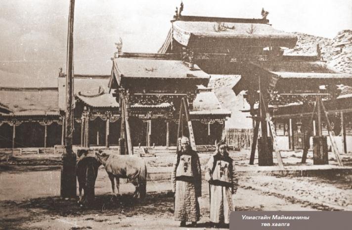 Д.Алтанхуяг, М.Цогбаяр: Да Шен Куй болон бусад пүүс ардад мөнгө хүүтэй зээлж Монголчуудыг хүүлж байсан