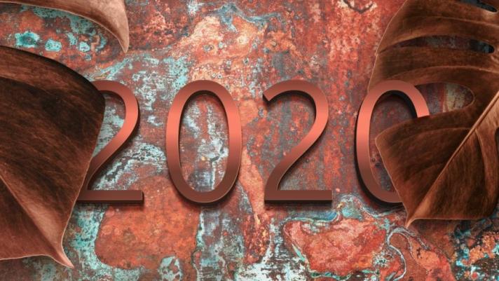 2020 он бол