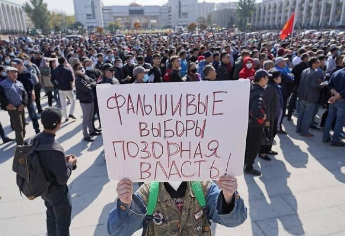 """Киргизийн """"өнгөгүй хувьсгал"""""""