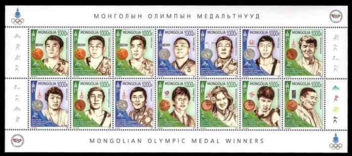 """Олимпын медальтнуудаа """"Монгол шуудан""""-гийн марк дээр мөнхлөв"""