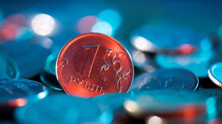 ОХУ-ын Төв банк дижитал рубль гаргана
