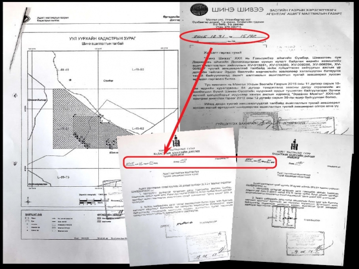"""Хоёр сумын газрыг төмөр замын хамгаалалтын зурвас, стратегийн ордтой хамт """"хашсан"""" лицензийг АМГ өдөрт нь олгожээ"""