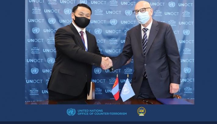 Монгол Улс НҮБ-ын Терроризмтой тэмцэх албатай санамж бичиг байгуулав
